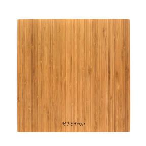 Sekitobei 3 Piece Japanese Santoku Stainless Steel Kitchen Knife Set and Bamboo Chopping Board Thumbnail 8