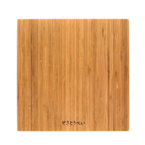 Sekitobei 2 Piece Stainless Steel Santoku Large Kitchen Knife and Bamboo Chopping Board Set Thumbnail 5
