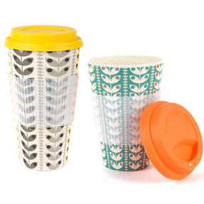 Cambridge COMBO-3080 Retro Daisy Travel Mugs Sippy Cups, Set of 2, Small/Large Thumbnail 3