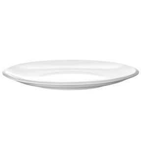 Kahla P506188 Dinner Plates, Set of 2, 26 cm, Dishwasher and Microwave Safe, Stackable Design for Easy Storage, Ideal for Meals, Snacks, Fruit Thumbnail 1