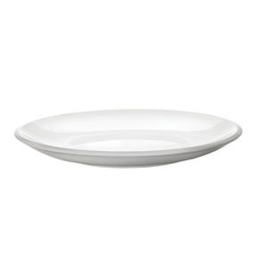 Kahla P506190 Side Plates, Set of 2, 21 cm, Dishwasher and Microwave Safe, Stackable Design for Easy Storage, Ideal for Serving Bread, Cakes, Muffins