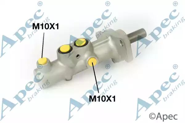 Fit with ROVER 600 Fr Brake Master Cylinder MCY201 2L