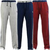 Tokyo Laundry Lightweight, Straight Leg Pyjama Bottom  - 8113