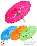 SILK ORIENTAL PARASOL W/WOODEN STRUCTURE ø 76cm 1 of 4 cols Chinese Accessory
