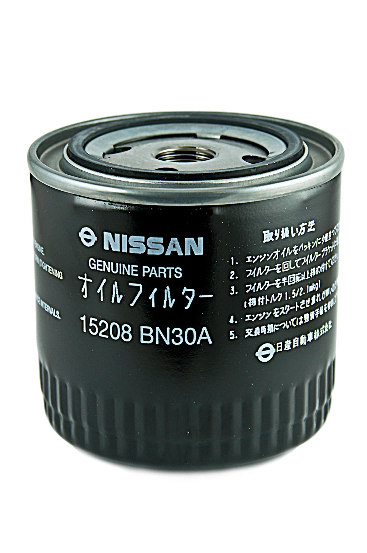 Nissan Genuine Almera Pathfinder X Trail Oil Filter Engine