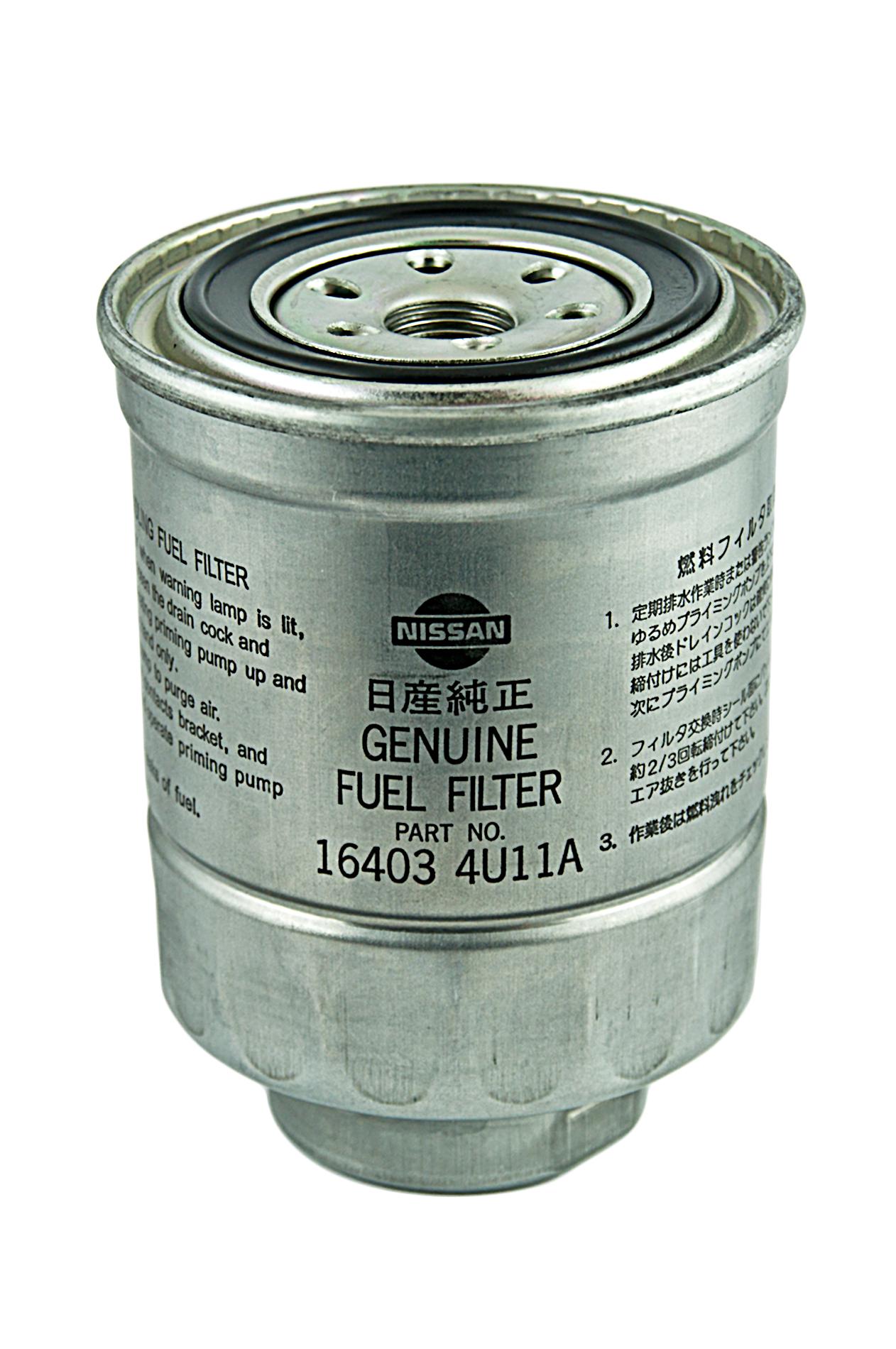 Nissan Genuine X-Trail T30 Pathfinder R51 Engine Fuel Filter OEM 164034U11A  5055980148872 | eBay