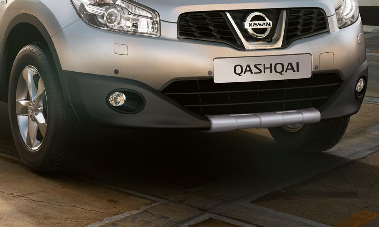 Nissan Genuine Qashqai 2 Front Bumper Protection