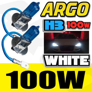 H3 100W XENON SUPER WHITE HID 453 HEADLIGHT BULBS FOG BRIGHT 12V ICE