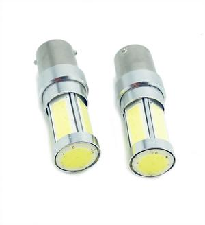 High Power Reverse Light Bulb Replacement COB LED BA15S 1156 382 12V 24V Preview