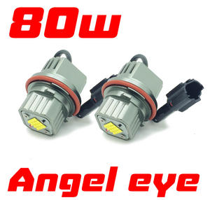 BMW E39 E60 E87 80W Cree LED BMW Angel Eye Upgrade Bulbs Halo upgrade white 6000 Preview
