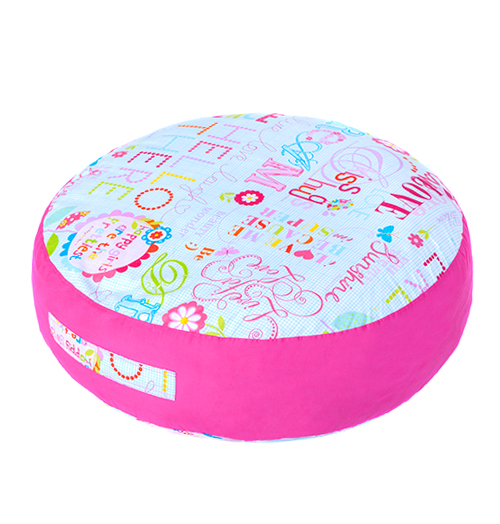 Children 039 S Giant Floor Cushions Soft Foam