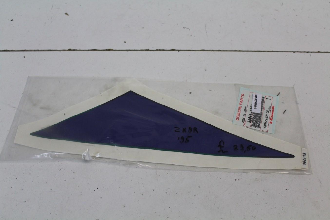 Details Zu Kawasaki Zx9r Zx 9 R Aufkleber Sticker Emblem 1995