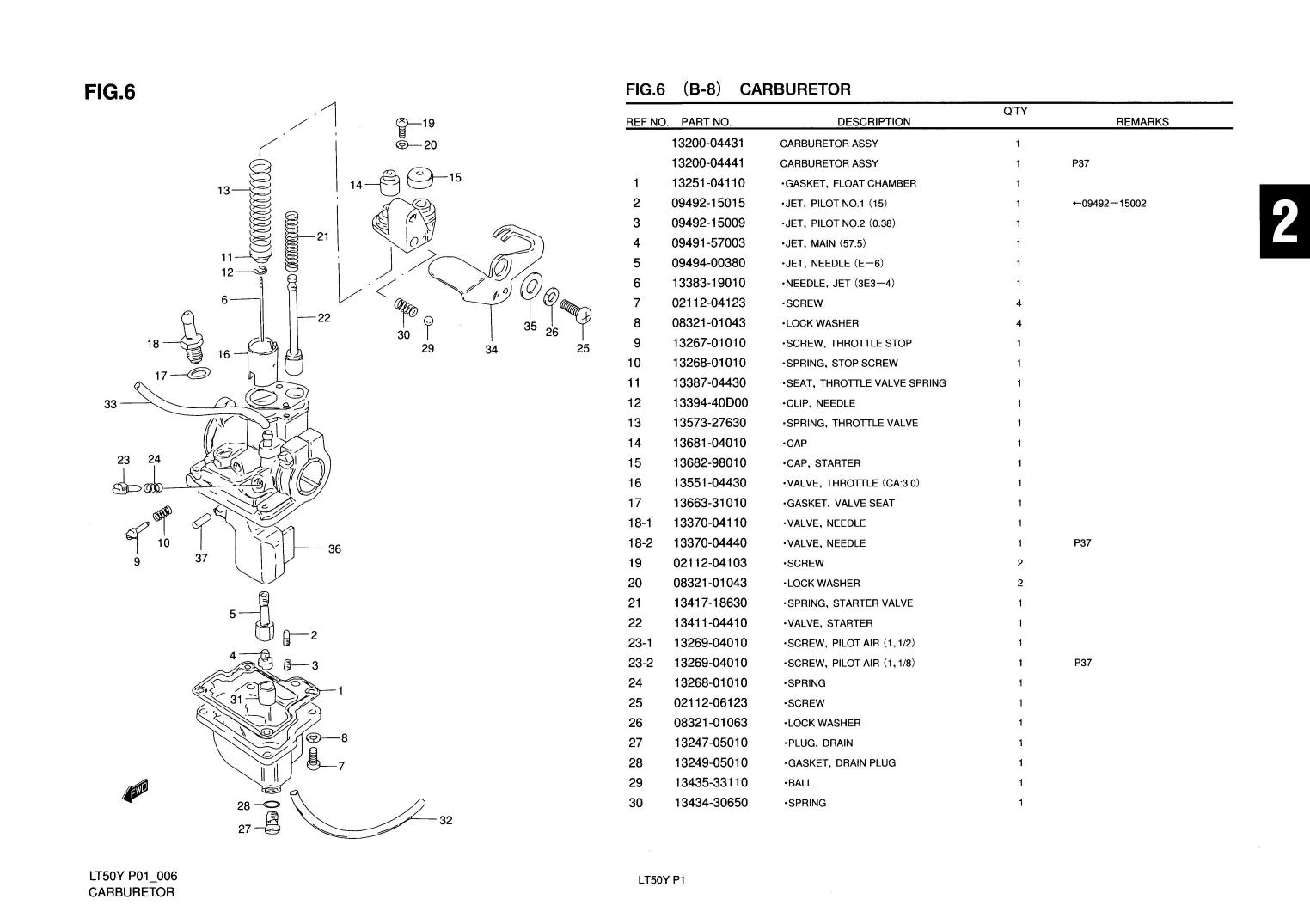 Genuine Suzuki Lt50 Mini Atv Quad Carburetor Float 13252