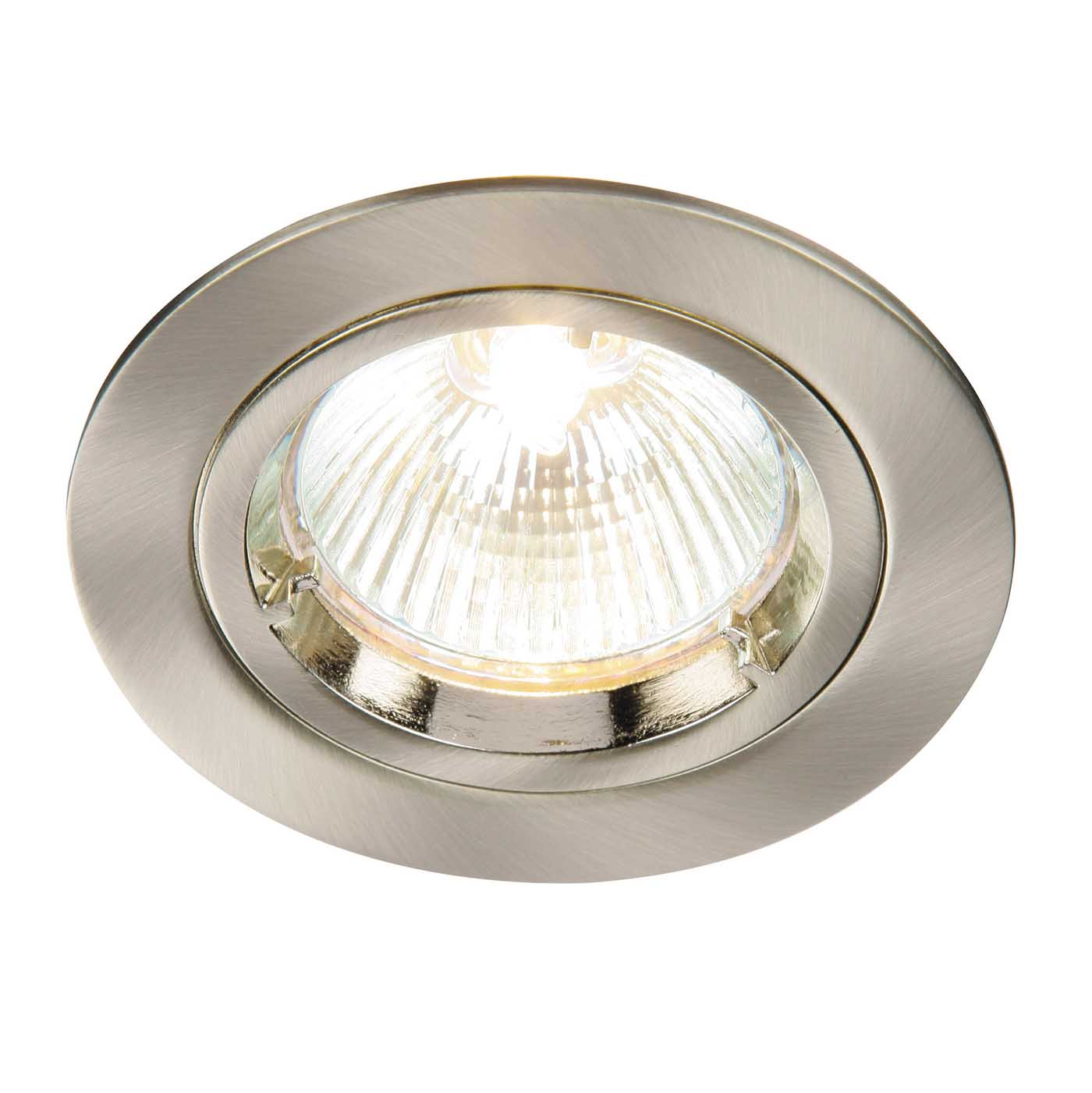 Saxby Cast Indoor Recessed Fixed Light Satin Nickel Effect 50W GU10 Reflector Thumbnail 1