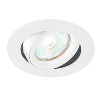 Saxby Cast Indoor Recessed Tilt Light Gloss White 50W GU10 Reflector
