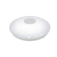 Eglo Voltago 2 LED 20W Wall Lamp Steel White IP20 220-240V Ø380 Wall Light