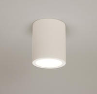Astro Osca 140 round surface plaster ceiling light 13W GU10 CFL LED lamp white