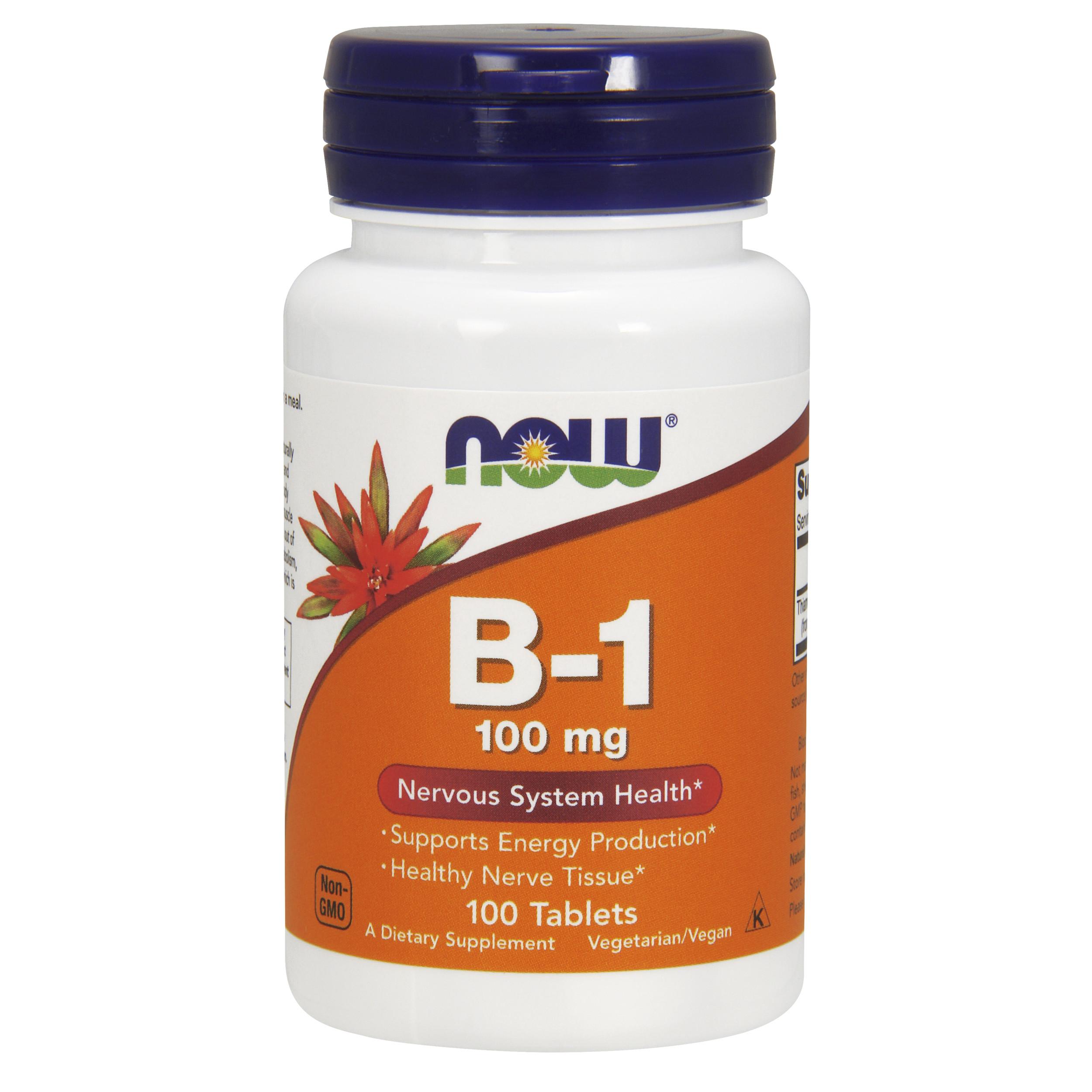 anti beriberi vitamin