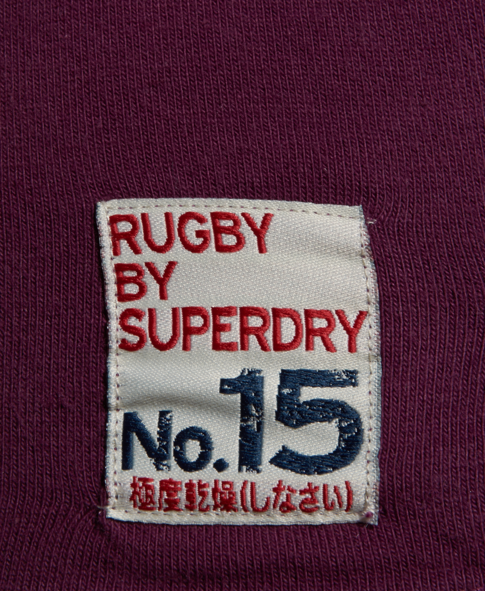 New Mens Superdry Factory Second World Legends Rugby Shirt Washed Gold Mix