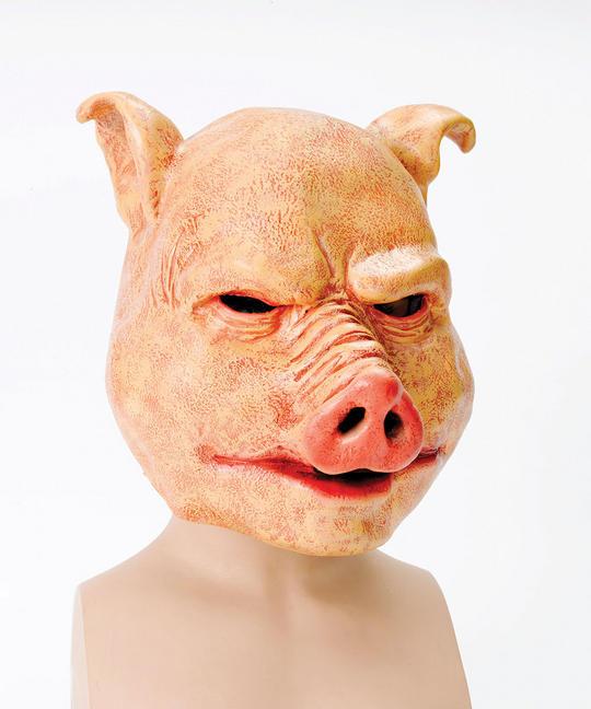 Horror Pig. Latex Thumbnail 1