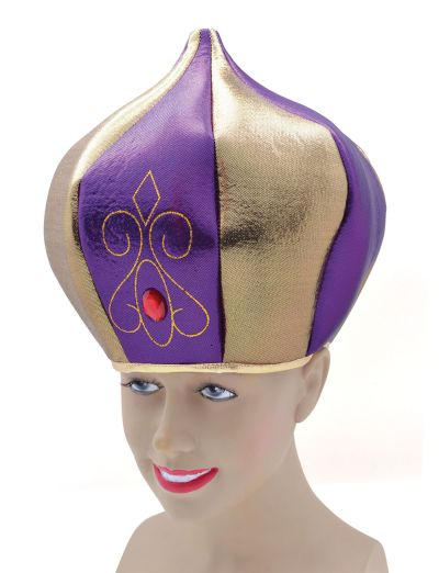 Sultan Hat. Tall Purple Thumbnail 1