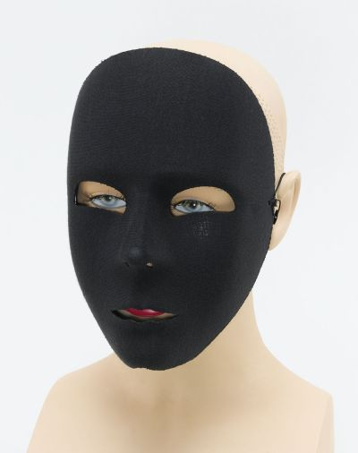 Plain Black Face Mask Thumbnail 1