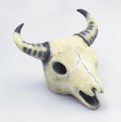 Cow Skull Prop Thumbnail 1