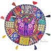 "Blue Boho Bohemian Round Decorative Seating Floor Cushion Meditation Pillow Throw Cover - 17"""