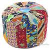 "Small Vintage Kantha Bohemian Embroidered Boho Ottoman Pouf Pouffe Cover Round - 16 X 10"""