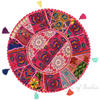 Pink Round Decorative Seating Boho Bohemian Colorful Floor Meditation Cushion Pillow Throw Cover - 22""