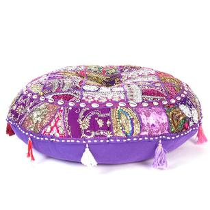 Purple Handmade Patchwork Round Colorful Decorative Meditation Seating Throw Accent Boho Floor Pillow Cover