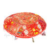 Red Round Colorful Meditation Handmade Patchwork Cushion Throw Bohemian Accent Decorative Floor Pillow Cover 1