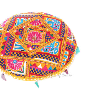 Yellow Colorful Patchwork Round Throw Boho Bohemian Floor Cushion Pillow Cover