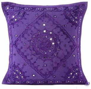 16X16 Mirror Embroidered Colorful Sofa Couch Pillow Cushion Cover