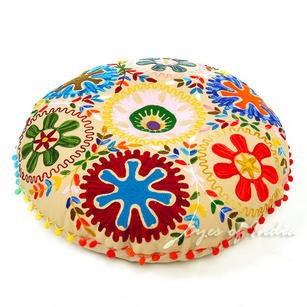Tan Beige Embroidered Round Decorative Seating Colorful Floor Meditation Pillow Cushion Cover - 24""