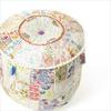 """Small White Patchwork Round Pouf Pouffe Boho Bohemian Ottoman Cover - 17 X 12"""" 1"""
