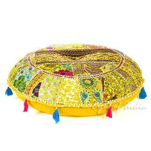 "Round Yellow Decorative Seating Boho Bohemian Throw Floor Meditation Cushion Pillow Cover - 32"""
