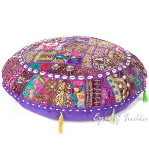 Purple Round Decorative Seating Floor Cushion Boho Bohemian Meditation Pillow Cover with Shells - 32""