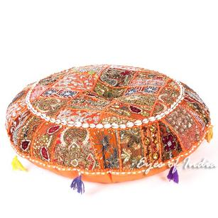 Orange Boho Patchwork Bohemian Round Floor Seating Meditation Pillow Cushion Cover with Shells - 32""