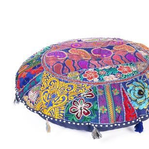 Blue Patchwork Round Boho Bohemian Colorful Floor Seating Meditation Pillow Cushion Throw Cover - 32""