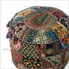 """Small Black Round Boho Bohemian Ottoman Pouf Pouffe Cover - 22 X 12"""" 1"""
