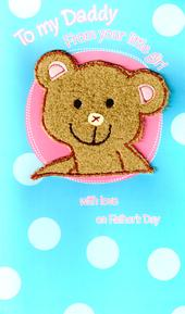 Large Furry Friend Daddy From Little Girl Father's Day Card