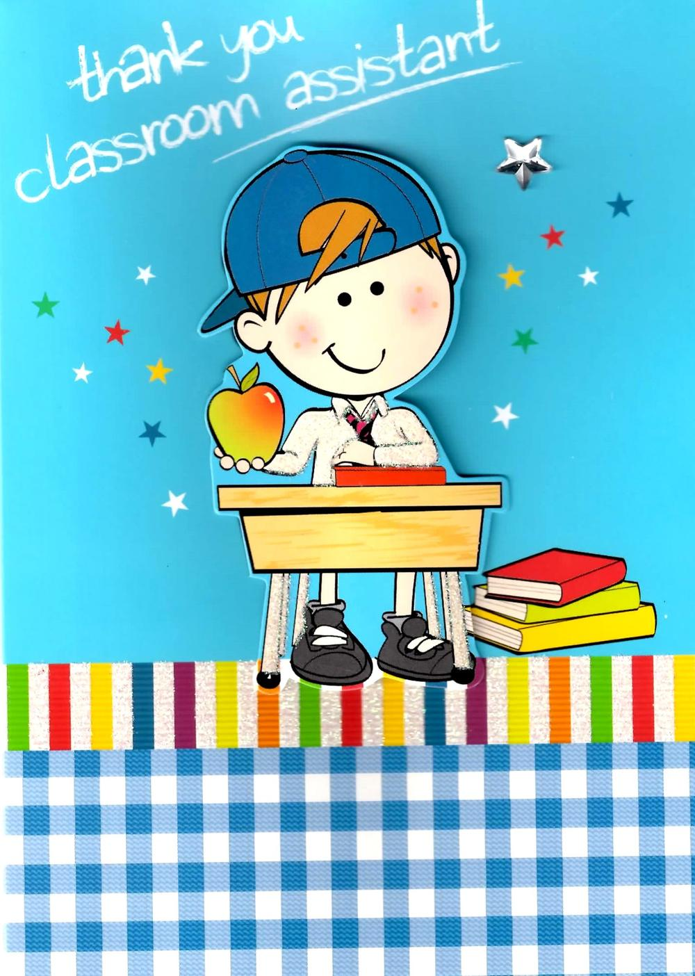 Boys Thank You Classroom Assistant Greeting Card