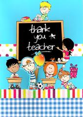 Cute 3D Thank You Teacher Greeting Card