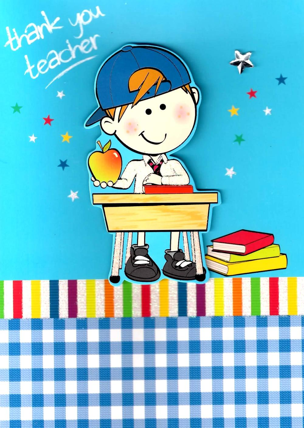 Boys Thank You Teacher Greeting Card
