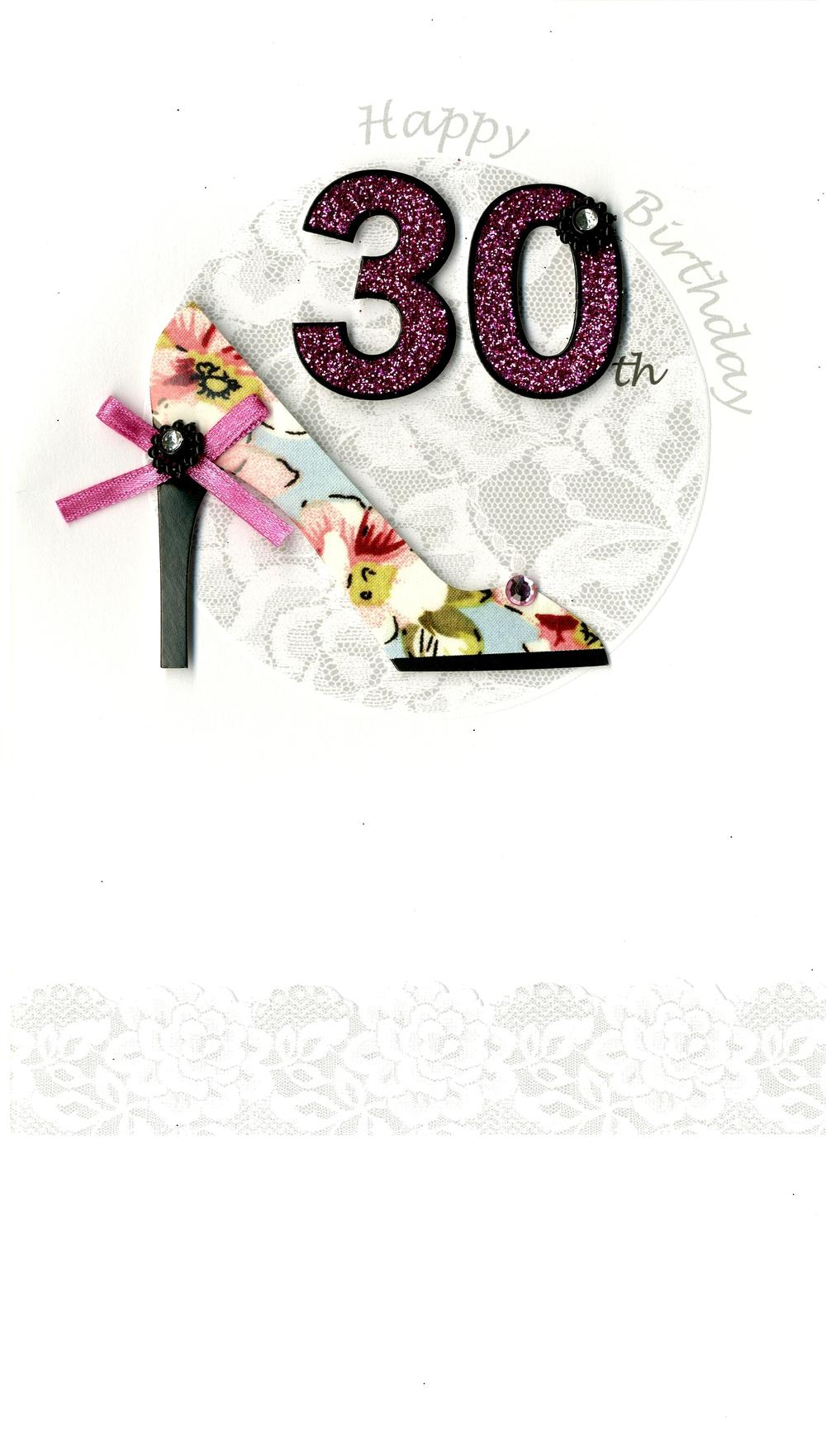 30th Special Age 30 Birthday Greeting Card