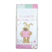 Boofle Yummiest Mummy Ever Bar Chocolate Gift