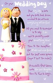 Cute Happy Ever After Wedding Day Greeting Card