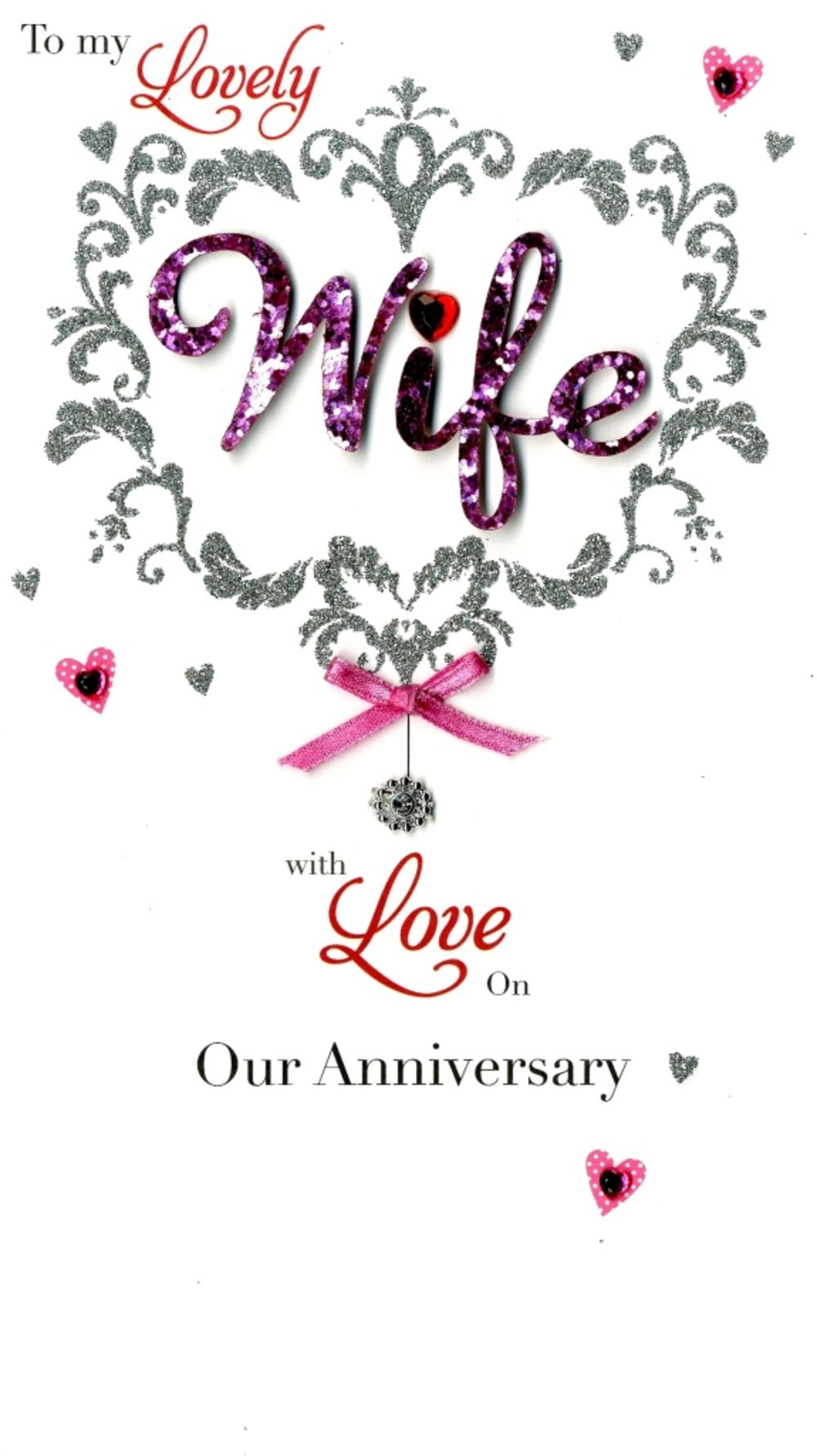 To My Lovely Wife Anniversary Luxury Champagne Greeting Card