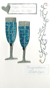 Brother & Wife Anniversary Luxury Champagne Greeting Card